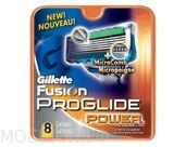 "кассеты ""Gillette Fusion ProGlide Power"", 8 шт"