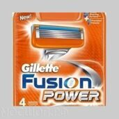 Gillette fusion power 4 кассеты