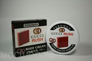 Крем-парфюм Gucci Rush 100ml
