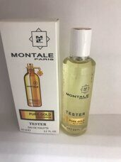 Мини-тестер Montale Pure Gold, 65ml