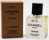 Tester compact Chanel #5 50ml Women Edp