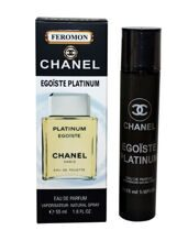 Духи с феромонами Chanel Egoiste Platinum, 55ml (men)