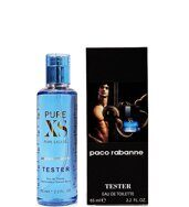 Мини-тестер Paco Rabanne  Pure XS, 65ml